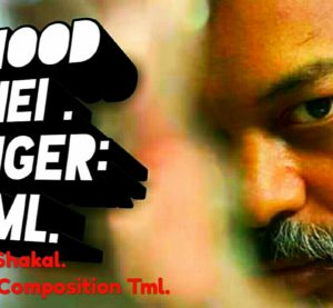 Released on TML Music YouTube channel  : Tamal presenting 'Mood Nei' during the days of Corona
