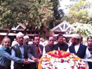 me along with others are seen to place floral wreaths at the alter of the shrine of bangabandhu