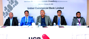 Md. Sohrab Mustafa, DMD of United Commercial Bank Limited, presiding over a training programme on 'Prevention of Money Laundering, Terrorist Financing and Trade Based Money Laundering' at the banks head office in the city recently. Md. Zakir Hossain Chowdhury, Operational Head, ABM Zahurul Huda, DGM, Bhaskar Podder, Joint Director, Md. Rokon-uz-Zaman, DD of Bangladesh Financial Intelligence Unit and Abu Sadeque Miah, EVP of the bank were also present.