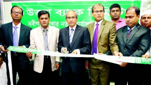 Shaikh Abdul Aziz, Managing Director & CEO of Uttara Bank Limited inaugurates new premises of Nabigonj Branch on 27 March 2016. Deputy Managing Director Maksudul Hasan and Deputy General Manager Md. Rokonuzzaman (Zonal Head Sylhet) were also present in the occasion among others.