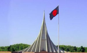 Victory Day celebrated across country