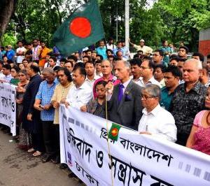 Hundreds vow to fight militancy