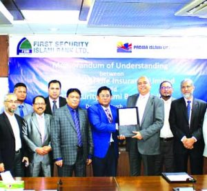 Syed Waseque Md Ali, Managing Director of First Security Islami Bank Limited (FSIBL) and Dr. Chowdhury Mohammad Wasiuddin, Managing Director of Padma Islami Life Insurance Limited, exchanging an agreement signing document regarding life insurance facilities to FSIBL employees and clients at the Bank's head office in the city on Wednesday. High officials from both the organizations were also present.