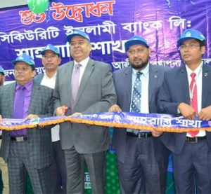 Syed Waseque Md Ali, Managing Director of First Security Islami Bank Limited, inaugurating its new branch at Shahrasti in Chandpur on Sunday. Abdul Aziz, AMD, Md. Mustafa Khair, DMDs, senior officials of the bank and local elites were also present.