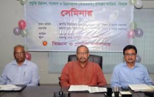 Yeafesh for utilizing opportunities in scientific researches