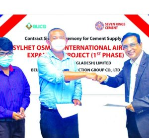Seven Rings to supply cement at Osmani Airport expansion project