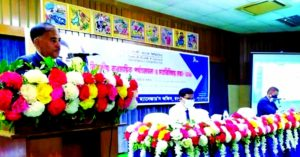 Ataur Rahman Prodhan, CEO & Managing Director of Sonali Bank Limited, addressing the bank's Rangpur Divisional Business Discussion & View Exchange Meeting held at RDRS auditorium in Rangpur on Wednesday. Md. Murshedul Kabir, Deputy General Manager and other officials of the bank were present.