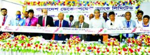 Subhash Chandra Sarker, Director of Bangladesh Development Bank Limited (BDBL), inaugurating the bank's 48th branch at Post Office Road in Feni on Monday as chief guest. Kazi Alamgir, Managing Director & CEO of the bank and local elites were present.
