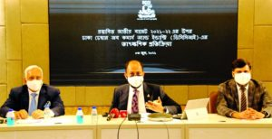 Rizwan Rahman, President of Dhaka Chamber of Commerce & Industry (DCCI), speaking at a press conference in its conference room on Thursday.