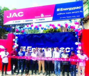 Faiaz H Chowdhury, Chief Business Officer of Institutional Sales of Energypac Power Generation Ltd, inaugurating a motor vehicle service with a view to providing 360-degree vehicle services to the customers and catering all their vehicle-related necessities in Bogura on Tuesday.