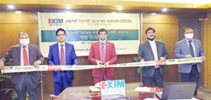 Dr. Mohammed Haider Ali Miah, Managing Director and CEO of Exim Bank Limited, inaugurating the bank\'s 132nd branch at Shahparan in Sylhet on Wednesday. Md. Firoz Hossain, AMD, Shah Md. Abdul Bari, DMD, other senior officials of the bank and local elites