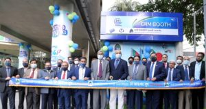 Syed Waseque Md Ali, Managing Director of First Security Islami Bank Ltd, inaugurating CRM Booth at the bank's Head Office recently. Additional Managing Directors Abdul Aziz, Md Mustafa Khair and Deputy Managing Director Md ZahurulHaque, among others, were present.