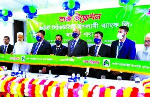 Syed Waseque Md Ali, Managing Director of First Security Islami Bank Limited (FSIBL), inaugurating a new branch of the bank at Amtali in Barguna on Thursday. Senior officials of the bank and local elites were present