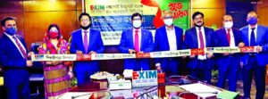 Dr. Mohammed Haider Ali Miah, Managing Director and CEO of Exim Bank Limited, inaugurating the bank's Shikaripara sub branch at Nawabganj in Dhaka on Sunday. Md. Feroz Hossain, AMD, Md. Humayun Kabir, DMD and other senior officials of the bank were present.