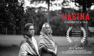 """""""Hasina: A Daughter's Tale"""" inspires women to remain unstoppable"""