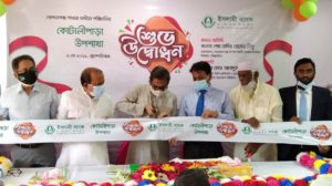 Sheikh Nadir Hossain Lipu, Chairman, Bangladesh Milk Producers Co-operative Union Limited, inaugurated a sub-branch of Islami Bank Bangladesh Limited at Kotalipara in Gopalganj as chief guest on Thursday. Md. Abdus Salam, Head of Khulna Zone of the bank, Sheikh Md. Kamal Hossain, Mayor, Kotalipara Pourashava and Bimol Krisno Biswas, Chairman of Kotalipara Upazila Parishad, were present.