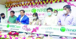 SM Parvez Tamal, Chairman of NRBC Bank Limited, inaugurating the bank's new sub-branch at Mithapukur in Rangpur recently. Rasel Ahmed Liton, Chief Executive of SKS Foundation, Abdus Salam Pramanik, District Register, Mahmud Hasan Mridha and other local elites were present.