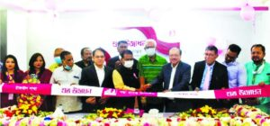 Md Ehsan Khasru, Managing Director and CEO of Padma Bank Limited, inaugurating its Tangail relocated branch on Monday. Tangail Municipality Mayor Sirajul Haque Alamgir, bank's Chief Operating Officer Zabed Amin, Head of Human Resources M Ahsan Ullah Khan, Cluster Head Selima Begum and Tangail Branch Manager Syed Nazmul Bari, among others, were present.