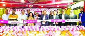 Ehsan Khasru, Managing Director and CEO of Padma Bank Limited, inaugurating the bank's relocated Dhanmondi branch in the capital recently. Zabed Amin, Chief Operating Officer and other senior officials of the bank were present.