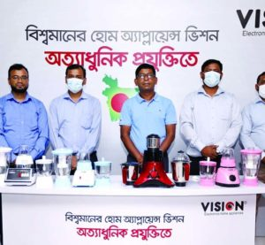 RN Paul, Managing Director of RFL Group, inaugurates the manufacturing and marketing activities of RFL Electronics Limited (a sister concern of the group), at PRAN Industrial Park in Narsingdi recently. Senior officials of the company were present.