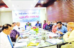 Shahida Anowar, Chairperson of the Board of Directors of Islami Commercial Insurance Company Limited, presiding over its 21th AGM held at the head office of the company in the capital recently. M.G. Faruk, Mohammad Yahya, Nusrat Jahan Tania, Md. Ashik Hossain, Directors, Md. Anowar Hossain, Chief Adviser and Mir Nazim Uddin Ahmed, CEO of the company were present.