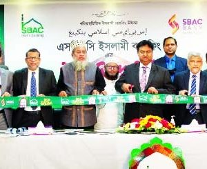 Mosleh Uddin Ahmed, Managing Director and CEO of South Bangla Agriculture & Commerce (SBAC) Bank Limited, inaugurating 'SBAC Islami Banking' at the bank's head office in the capital on Wednesday. Senior officials of the bank were present.