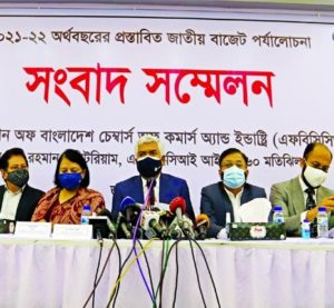 Md Jashim Uddin, President of the Federation of Bangladesh Chambers of Commerce and Industry (FBCCI) speaking in a press briefing on the proposed budget for 2021-22 fiscal year at the FBCCI building in Motijheel on Saturday. Other leaders of the federation were present